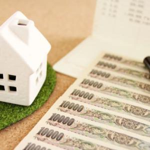 住宅ローンの返済額と家賃