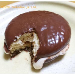 レンジで温めるだけ【フォンダンショコラ風ケーキ】