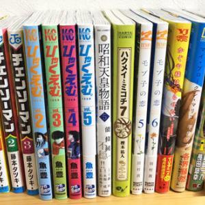 Amazonで講談社コミックが1000冊以上無料セール!