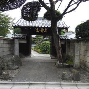 高円寺に行く。・・・の巻6