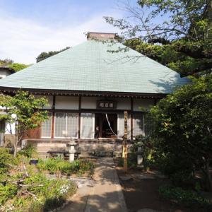 三浦33観音霊場 ・・・32 19番 大冨山青雲寺
