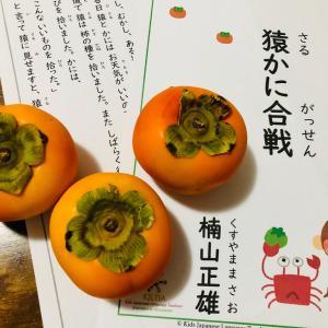 7月の幼児日本語教師養成コースのご案内です❗️