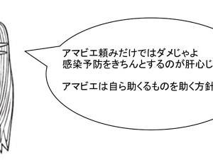 第25回大阪を描こう展の作品募集要項が出来ました
