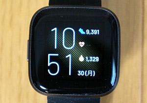 Fitbit Versa 2 レビュー。心拍数や睡眠ステージなども測れる本格的なスマートウォッチ
