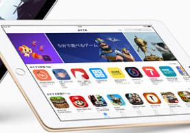 これは安い!旧iPad 128GBのSIMフリーモデル(2017年)が実質37,076円