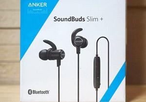 Anker SoundBuds Slim+ レビュー。初めてのBluetoothイヤホンにおすすめ!