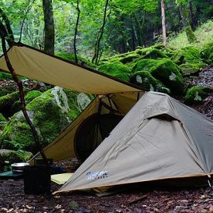 humid camp