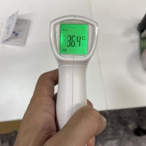 非接触型体温計お探しの方へ