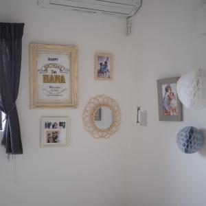 我が家の子供部屋