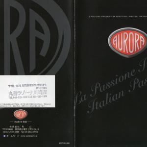 AURORA  La Passione Italiana Italian Passion  ①