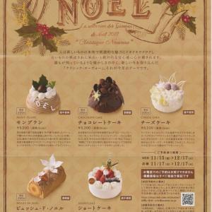 パティスリー アカシエ@さいたま市のクリスマスケーキ情報2019