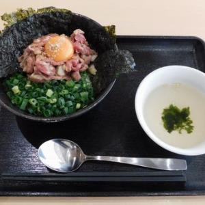 牛肉丼屋 和@ららぽーと立川立飛のローストビーフ丼