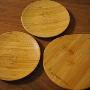 キャプスタ(パール金属)の竹製食器シリーズ