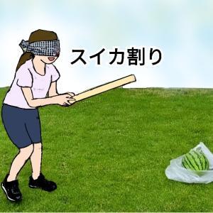 【おうち遊び】夏休みの思い出にスイカ割り