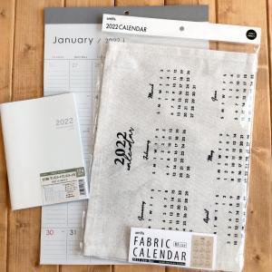 【セリア】来年のカレンダーと手帳