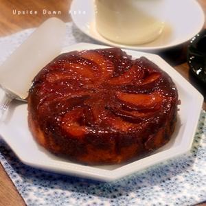 キャラメルリンゴのケーキ