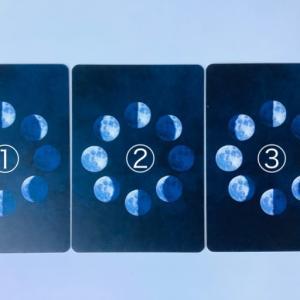 双子座満月のカード占い【結果発表】