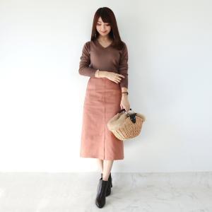 ●10/19coordinate ブラウン×ピンクのアポロ配色コーデ♡