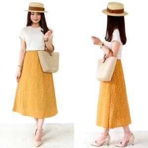●coordinate 上品なミモレ丈と広がりすぎないAラインが女性らしいスカート♡