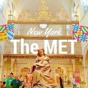 メトロポリタン美術館 ミュージアム見どころ完全攻略法