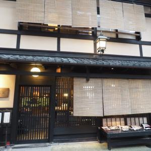 京都の定食屋