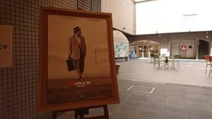 寅さん記念館展示