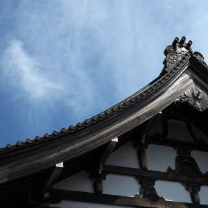 あの時、鎌倉へ行った