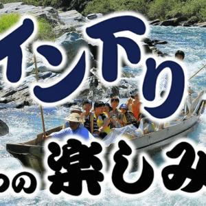 【Youtube】秩父郡長瀞町 公式アカウント「ながとろ役場チャンネル」のご紹介です