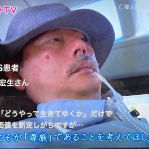 """""""生存こそが「尊厳」""""!!!"""