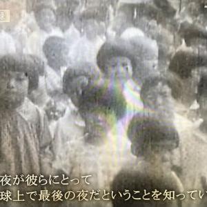 終戦記念日'21/08/17