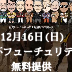 【朝日杯フューチュリティステークス2018】追い切り情報 ウッドで追い切った馬が活躍