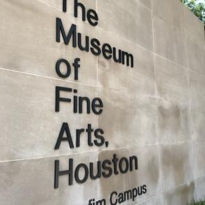 ヒューストン美術館。