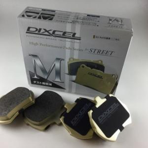 【DIXCEL M-Type BRAKE PAD 】 for Classic Mini