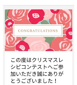 """レシピブログで賞を戴きました!-""""クリスマス&スペシャルディナー・ハム(^^♪"""" & ハワイ情報"""