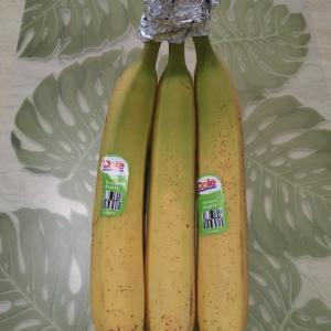 実験~バナナの保存方法~(´∀`*)ウフフ♡