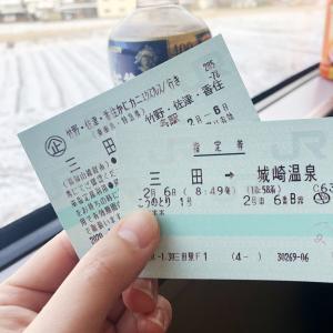 カニカニ旅行 v(^^)v