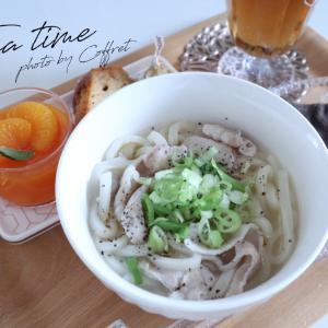 【Tea time】今月のランチは絶品塩だれうどん♪