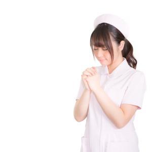 私の壮絶ストーリー④看護学生時代はいろんな出会いと体験の宝庫