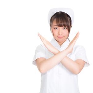 私の壮絶ストーリー⑤看護師1年目から3年目は自責の日々