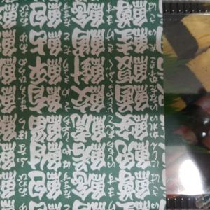 もりもり寿司(寿司:三宮OPA2店)~旨769~