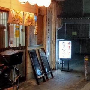 たすけ亭~(居酒屋:高速神戸駅すぐ)~旨893~