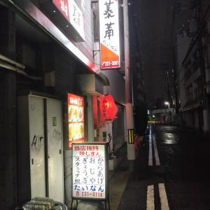 泰南(中華料理:琴ノ緒町)~旨898~