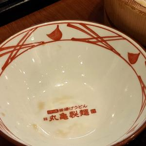 丸亀製麺(うどん:三宮店)~旨906~