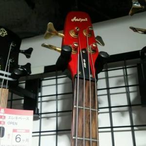 高校時代に憧れた人の楽器は、やはり特別に思える。