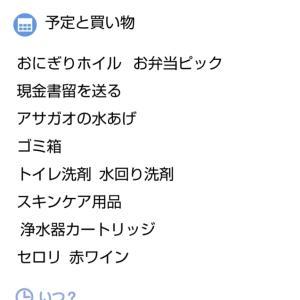 田代万里生くんオリジナル曲~夕飯は鰻です♪