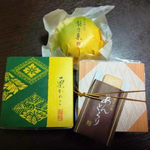 イベントの緩和と源吉兆庵のお菓子♪
