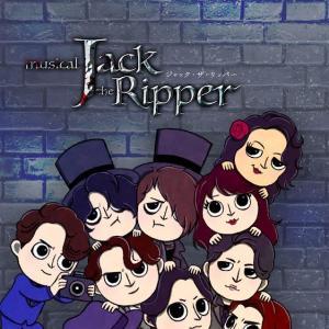 ジャック・ザ・リッパー初日おめでとうございます!