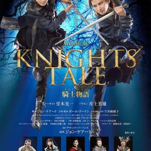 KNIGHTS' TALE 歌唱指導・ピリソス役~中井智彦さん。