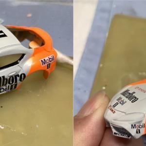 """【 TOYOTA GRスープラ""""3BA-DB42-ZRRW(なのかな?)"""" × Marlboro '95 Zhuhai #36 + D1 RS☆R SUPRA + '98 WRC TEIN SPORS 】 で「せいぜいがんばれ!トホホナオヤヂごじゅうウん歳」・・・あ~、、、竹やぶに2億35,000万円なんて時空が歪んで起きた事案だぜ∠( 'ω')/は自分で稼げ!・・・いや、そこまでの金額は揉める元なので揉むのはオパーイだけで"""