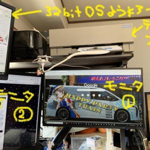 """【 「PCデスク周りの改修」と「SilverStone GRANDIA SST-GD09B」への入れ替え 】 とりあえず""""白虎""""が入ったんだけど?エンコードするなら水冷CPUクラーにしたいかも?簡易なら寸法測って選べば入るかもよ・・・でもって面倒って人は最初からミスチョイスな制約(シバリ)ありでから試行錯誤して遊べる、でぇ~ら面白いケースだで紳士(変態)なら買うまい!(えせ)"""